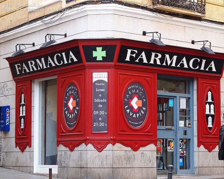 farmacia-lavapies-1-2-madrid-23880